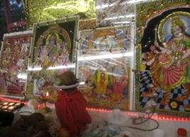 Ramayan Akhand Path - 20.02.2010