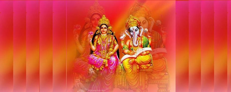 Ganesh Lakshmi Ji
